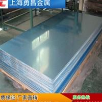 6061铝板  铝卷