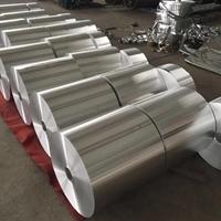 8011家用铝箔厂家现货0.02mm厚