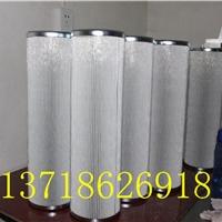 V6021B4C20威格士液压滤芯