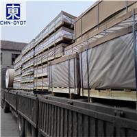 铝材6082-t6供应商 中厚铝材经销商