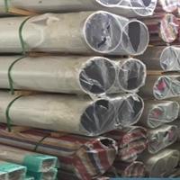 2A49-T3易加工铝管 进口美铝铝棒
