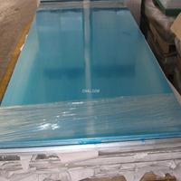 5米长5052h32铝板 单面贴膜5052平板铝板