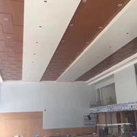广汽本田4S店专用天花-吊顶勾搭式铝单板