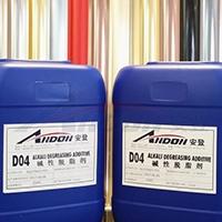 金属表面处理脱脂添加剂除蜡剂除蜡清洗剂
