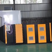 农业生产体系废气处理器uv光氧催化废气处理环保设备