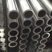 西安厚壁铝管、国标5454铝管