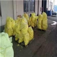 亚宇荧光增白剂PF塑料荧光增白剂PF