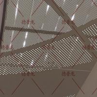 步行电梯包围穿孔铝单板菱形孔铝天花