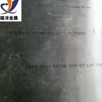AL5052鋁板膨脹系數