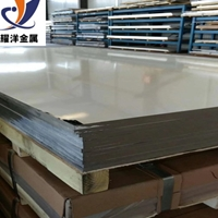 国标5052铝薄板 5052拉伸铝板