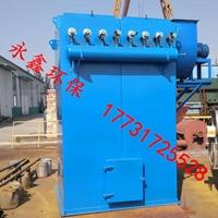 永鑫環保DMC-260型脈沖布袋除塵器