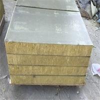 防火機制巖棉復合板