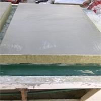 機制復合巖棉板保溫材料