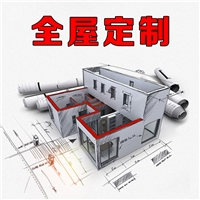 淄博全铝家具铝型材材料厂家