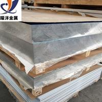 AL5052-H32鋁板硬度標準