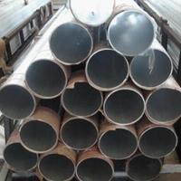 大口径铝管、5052薄壁铝管