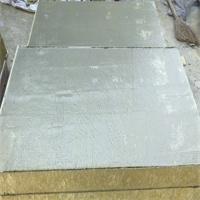 机制砂浆复合岩棉板厂家