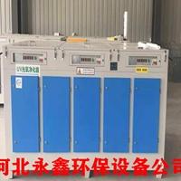 永鑫優質光氧分解機 噴涂車間廢氣凈化器