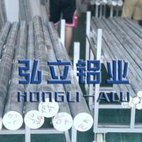 東莞現貨AL2011-T8鋁棒