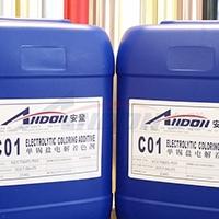 安登金属表面处理单锡盐电解着色添加剂