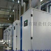 5000平米取温柔公用低氮铸铝热水锅炉