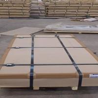 0.7mm防锈保温铝板价格