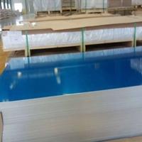 供应3003铝板价格3003-H18铝板化学成分