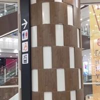 商场包圆柱凹凸木纹铝单板'密拼'实在价格