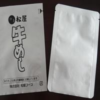定制临盆三边封纯铝袋可抽真空铝箔袋