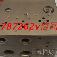非標油路塊非標集成閥板油路板定制