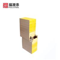 横铺隐藏式聚氨酯侧封岩棉夹芯板