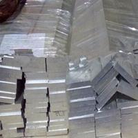 环保氧化铝排、6063国标铝排
