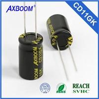 高频低阻铝电解电容100V120UF