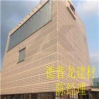 歌剧院体育场馆广场彩绘铝单板-定制厂家