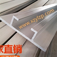 誉达加工定制各种规格铝滑槽质量保证