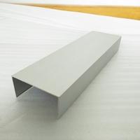 喷塑灰白色50U型槽铝