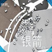 银箭牌塑料色母用铝银浆铝银粉,厂家直销