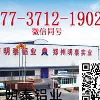 PTP铝箔--8011铝箔厂家-明泰报价