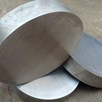 国标1060铝圆棒圆柱 大直径铝棒 精抽铝棒