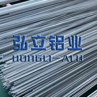 AL3003H112鋁棒導電光亮
