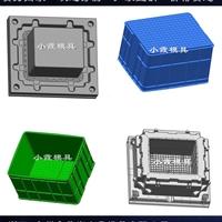 塑膠模具折疊箱注塑模具廠