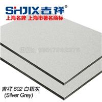 货品灰铝塑板