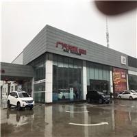 傳祺汽車4S店外墻沖孔板-鍍鋅鋼板裝飾