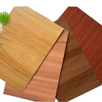 种种贴膜木纹铝塑板,仿石纹铝塑板,漂亮板