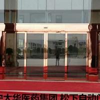 不锈钢感应门,铝型材玻璃门