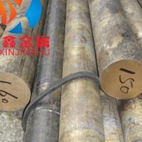 现货 qsn4-3锡青铜 qsn4-3锡青铜棒