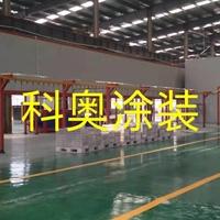 家具自动喷涂设备流水生产线