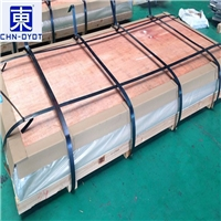 5056铝带镁铝 5056进口铝板材质