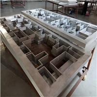 街道改造室内外墙铝单板多少钱一方?