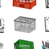 注塑模具籮框注塑模具設計制造